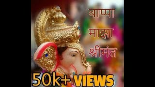 Ganpati Bappa Morya  WhatsApp Status Video