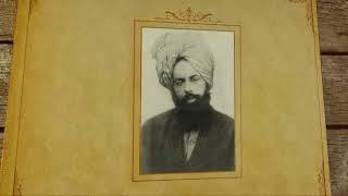 Wo Qaseeda Me Karun | Nazm | Urdu