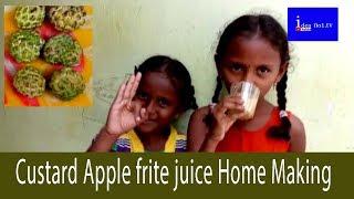 How to Make Custard Apple juice II Custard Apple,Sitaphal  II