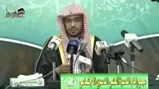 الملحمة ليس هذا زمانها ــ الشيخ صالح المغامسي