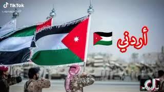 تسجيل دخول فخم نارر حالات وتس آب الجيش العربي الجيش الأردني🇯🇴