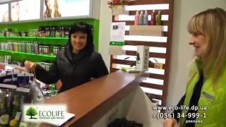 Разработка фирменного стиля Ecolife(Разработка фирменного стиля Киев Разработка фирменного стиля — первый шаг на пути создания бренда. Опреде..., 2014-03-07T10:26:32.000Z)