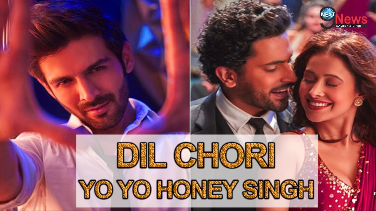 Dil chori sada ho gaya full hd video song download