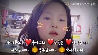 [순대튜브]5세가 촬영한 엄마 설거지영상