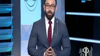 نمبر وان - حلقة 19 يناير - 2019 كاملة - أحمد فتحي