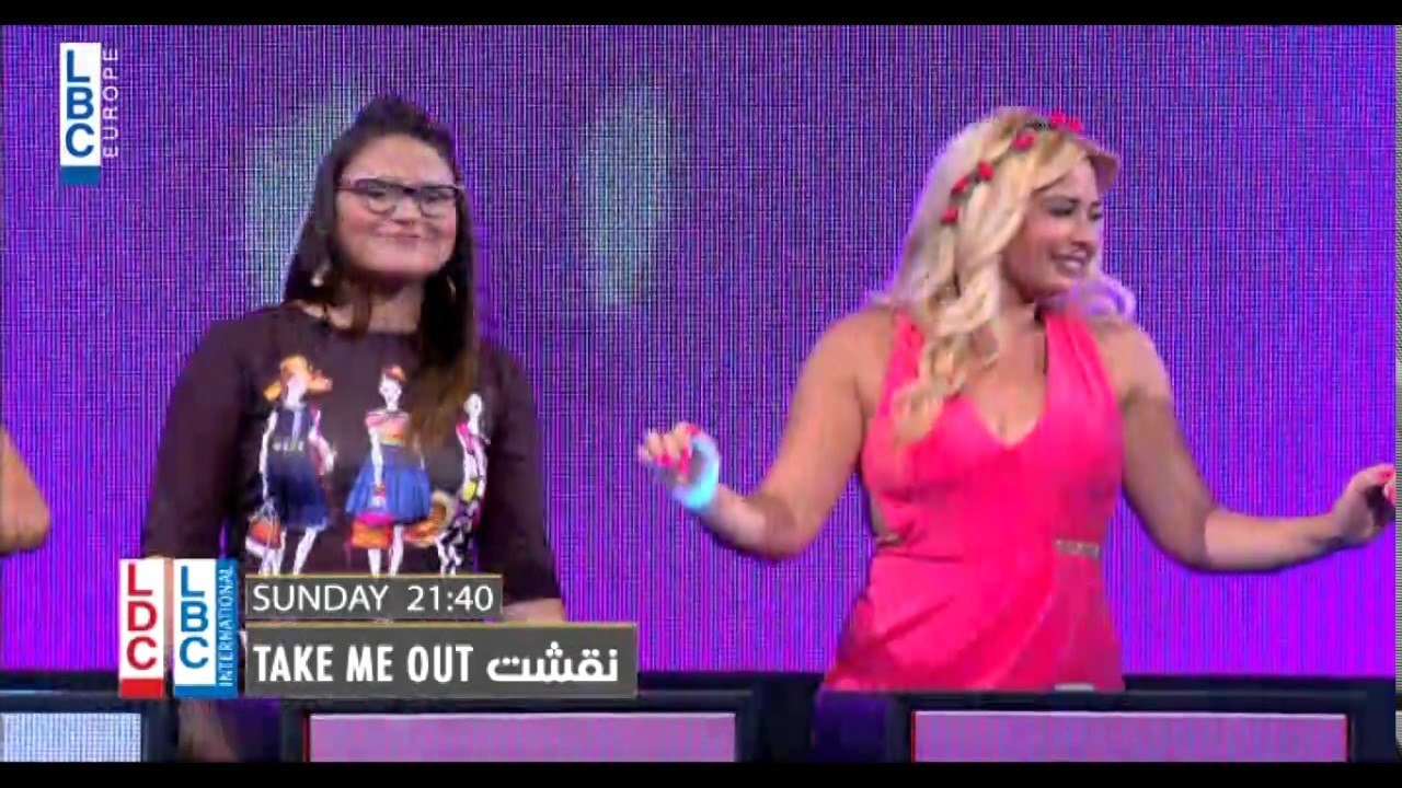Take Me Out - نقشت - Upcoming Episode on LBCI & LDC - YouTube