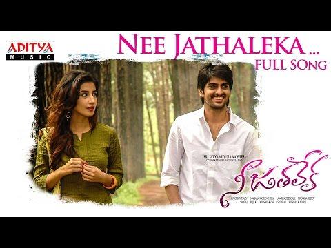 Nee Jathaleka Title Song | Nee Jathaleka Songs | Naga Shourya,Sarayu,Parul Gulati,Swaraj Jedidiah