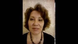 Отзыв Людмилы Серебряковой