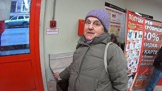Гуляем по Санкт-Петербургу / Оплатили бабушке покупки (часть 2)