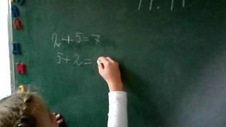 Учим состав числа 7