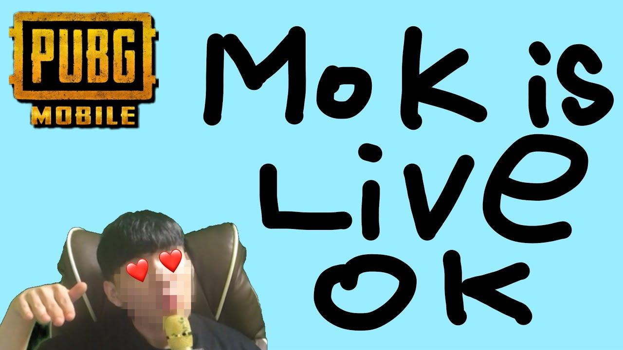 I am Live bro OK | PUBG MOBILE LIVE | pubg live | MOK Live