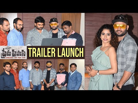 Prema Pipasi Movie Trailer Launch By Director Maruthi | FilmJalsa