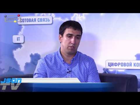 Максим Баранюк, «Морсвязьспутник»  конкуренция между fix & Mobile спутниковой связью обострилась