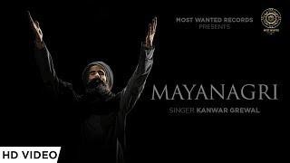 MAYANAGRI (Official Video) || KANWAR GREWAL ||  BHINDA AUJLA ||  THE MOST WANTED RECORDS
