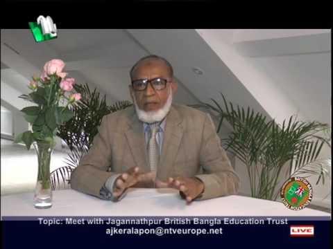 Ajker Alapon with Jagannathpur British Bangla Education Trust S2 290916