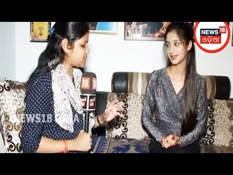 One To One With Ollywood Actress Bhoomika Dash Who Has Secured 97% Mark In CBSE 10th Exam