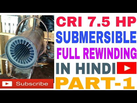 CRI 7.5 HP submersible motor full Re winding in Hindi part-1