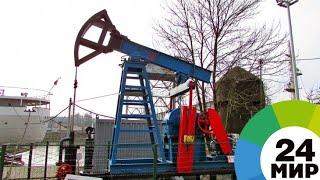 Нефтегазовый спор вокруг месторождения Карачаганак в Казахстане исчерпан   МИР 24