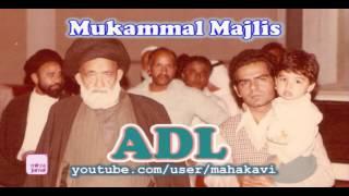 (Complete Majlis) - ADL - Syed Ul Ulema Maulana Syed Ali Naqi Sahab Naqvi