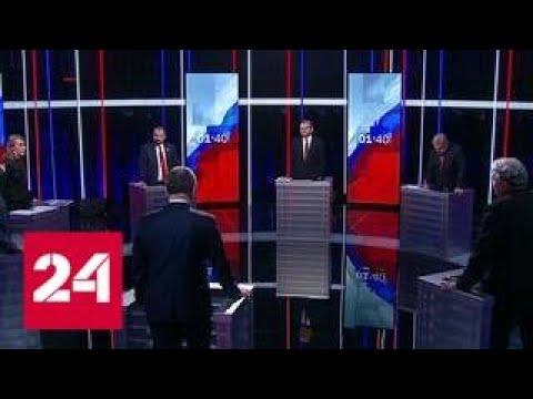 Кандидаты начали дебаты еще в гримерке - Россия 24