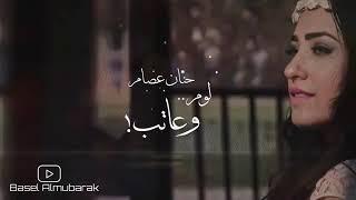 حنان عصام _ #لوم - #وعاتب HQ(360P)