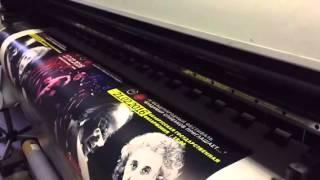Сольвентная широкоформатная печать плаката(Больше про печать плакатов по адресу http://www.comint.by/shirokoformatnaya-pechat/plakaty-print.php., 2015-11-09T18:06:19.000Z)