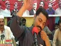 pukhtoon zway za da baba yam Mohsin Advocate pashto song.Anp music program at Afaq shadihall