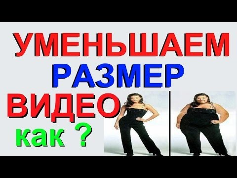Как конвертировать формат WMA в MP3 с помощью MediaHuman
