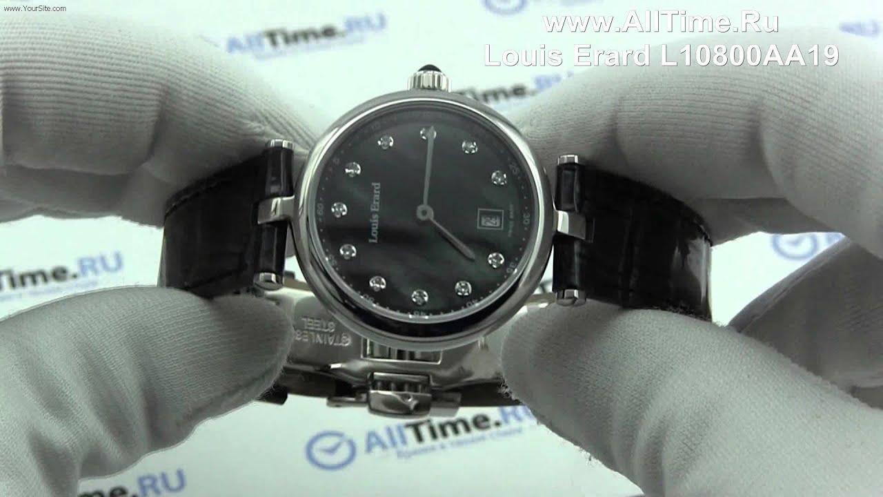 Женские часы Louis Erard L10800AA19 Мужские часы Skagen SKW6113