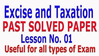 Excise and Taxation past papers (Solved) Lesson # 01