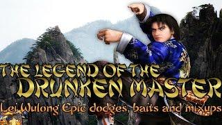 The Legend of the Drunken Master: Tekken Lei Wulong Epic Dodges, Baits and Mixups thumbnail
