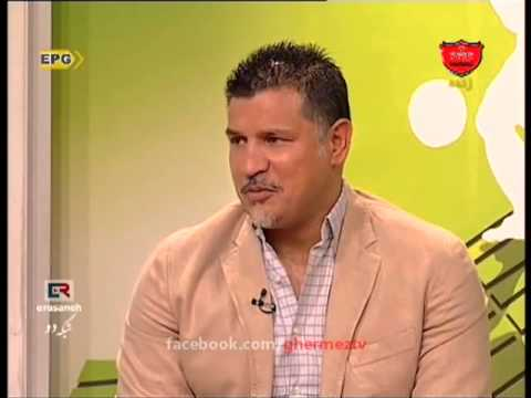 Interview with Ali Daei گفتگو با علی دایی |  Varzesh az negahe do | 4/27/2013