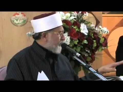 Introduction to Ghouse Al Azam Shaykh Abdul Qadir Jeelani by Dr Tahir ul Qadri