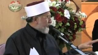 Introduction to Ghouse Al Azam Shaykh Abdul Qadir Jeelani by Dr Tahir ul Qadri