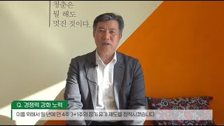 레인보우커뮤니케이션 유영석 대표 인터뷰