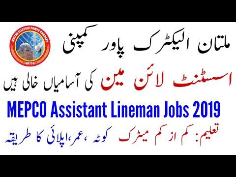mepco-alm-jobs-2019-|-multan-electric-power-company-multan-assistant-lineman-jobs-|-matric-based-job