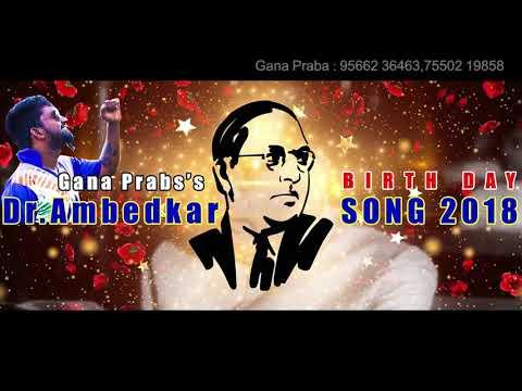 gana-praba-new-ambedkar-song-2018