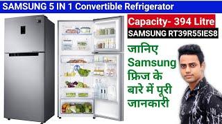 Samsung 394 Litre Duble Door Refrigerator Samsung RT39R55IES8