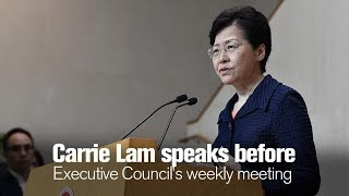 Live: Carrie Lam speaks before Executive Council's weekly meeting林郑月娥在行政会议前会见媒体