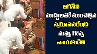 AP CM YS Jagan Took Blessings of Sharada-Peetham Swamy Swaroopanandendra