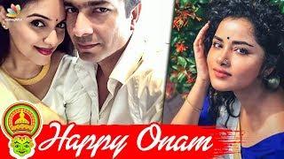 Here's How the Celebs Celebrated Onam   Asin, Anupama Parameswaran   Hot Tamil Cinema News