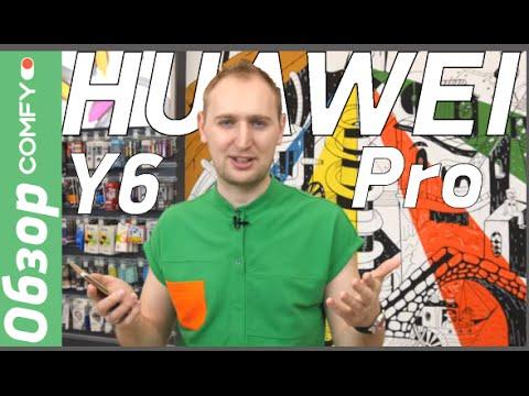 Huawei Y6 Pro - необычный обзор смартфона-долгожителя