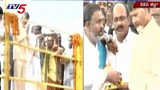 Chandrababu Inaugrates Pulivendala Project | Gandikota Lift Irrigation | TV5 News