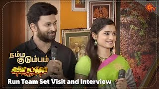 Agni Natchathiram and Run Team Set Visit and Interview | Namma Kudumbam  | Sun TV