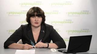 видео Тарифы страховых взносов