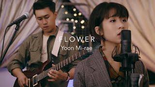 Download Flower - Yoon Mirae (Crash Landing On You OST) | NAMU 那幕 Covers