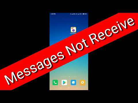Xiaomi Redmi Note 5 & Pro || Incoming Message Not Receive Problem Solve