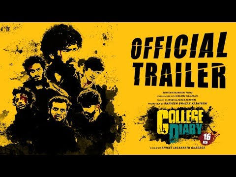 College Diary | Official Trailer | Marathi Movie | 16 feb | Film by Aniket Ghadage