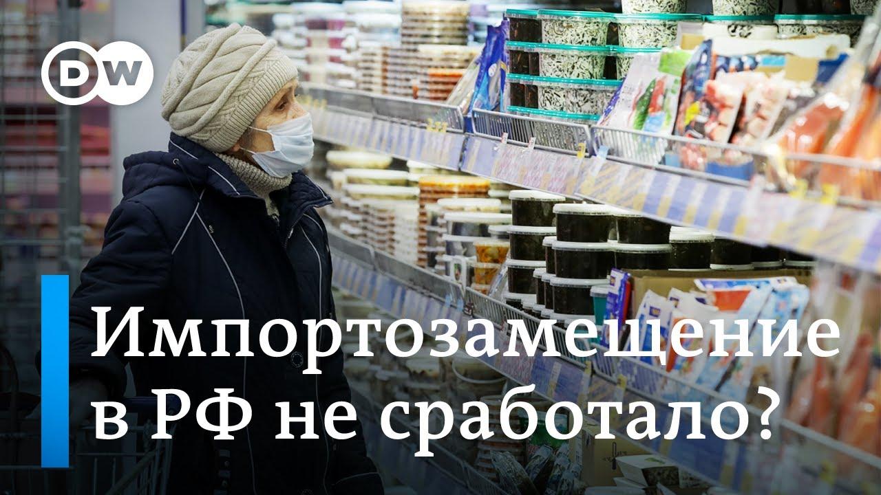 За что Путин лишил россиян настоящего пармезана и хамона, или Трудности российского импортозамещения