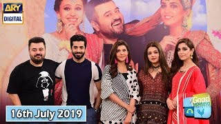 Good Morning Pakistan -  Cast of